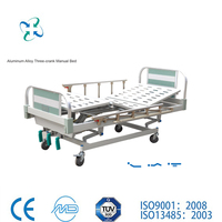 Quality first! Nantong Medical hospital bed patient care