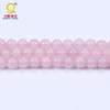 8mm Round Rose Quartz Beads semi precious gemstone loose strand Pink Rose Quartz