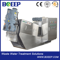 Grease Rich Sludge Treatment Equipment Automatic Volute Dewatering Press