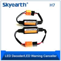 LED bulb error canceller/led bulb error decoder/T20 led bulb load resistor