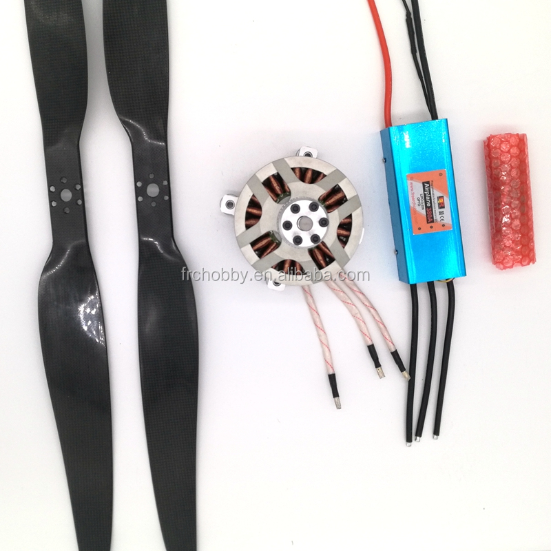 12090 15kw brushless motor with controller propeller for electric drone