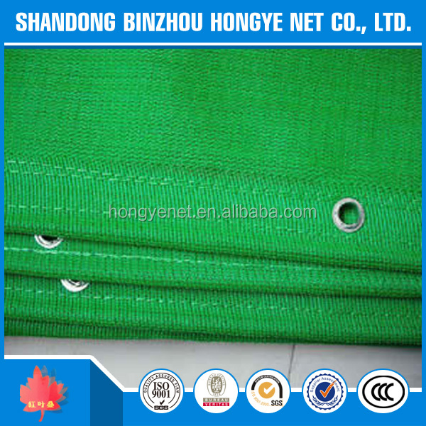 Scaffold Building Green Construction Safety Net