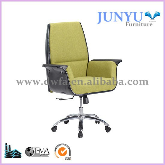 2015 Original Design Office Director Chair