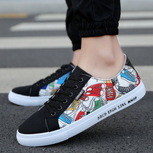 Men style shoe high Top quality fashion printed canvas casual men shoes 2017