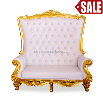 Low Price Transparency Throne King Sofa