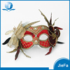 Halloween Christmas Carnival Hot Sale Masquerade Party Mask