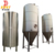 factory beer manufacturing equipment for sale