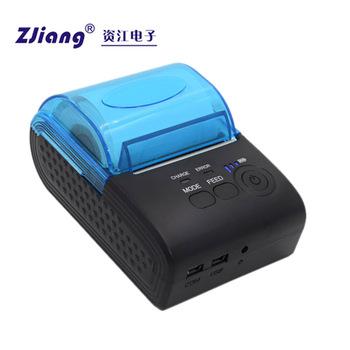 Mini 58mm Thermal Printer Pos 5805 For Bluetooth Driver Windows 7 - Buy  Printer,Mini 58mm Thermal Printer Pos-5805,Printer For Bluetooth Driver