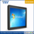High quality 15 inch all in one touch screen industrial panel pc