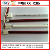 MTL2014-804 halogen short wave infrared lamps ( Better Manufacturer In China) Give a better price