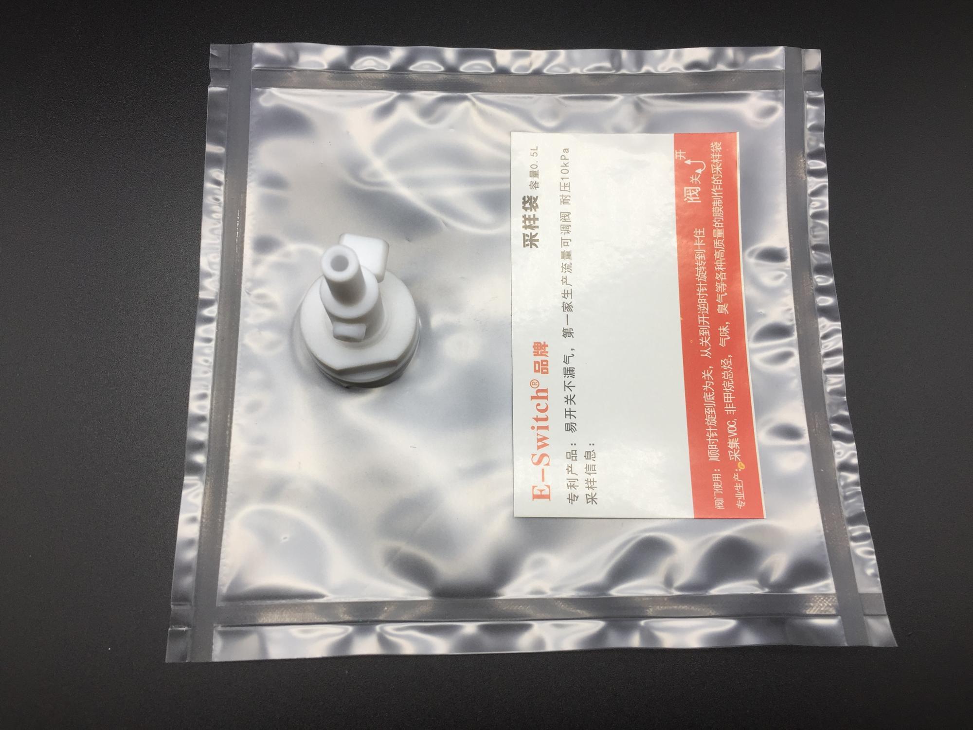 Tedlar gas sample bags pvf gas sampling bags 0.5L