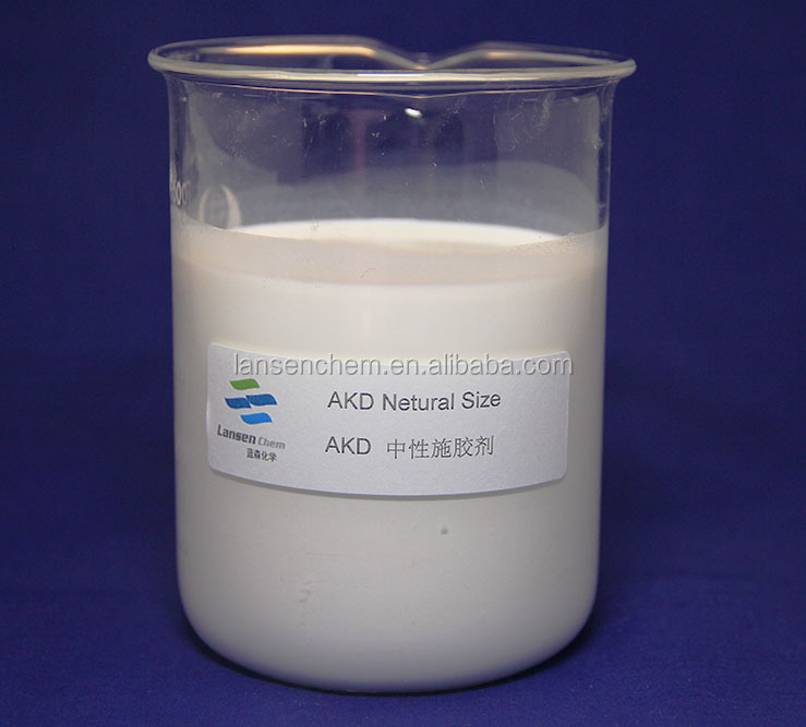 akd netural size paper making chemicals cationic akd wax paper wax manufacturing industry