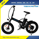 Hot sell 20inch Electric Mountain Bike With Low Price Electric Bike for Adult Mountain Electric Fat Tire Bike