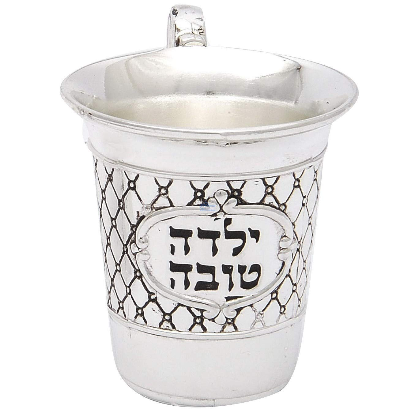 "SNSArts & Judaica Beautiful Child's Kiddush Cup""Yalda Tovah"" 5.5cm, Min QTY order 2 - the price is for 2 pcs"