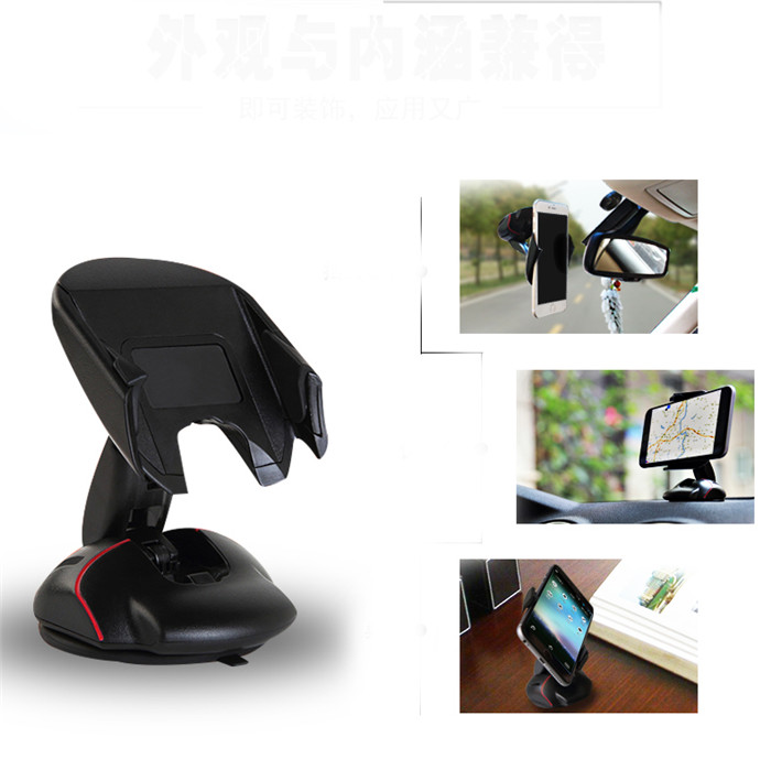 Car Mount Mouse Shape Windshield Dashboard Universal Desktop Stand Mobile Phone Holder for 6 inch Smartphones GPS Device