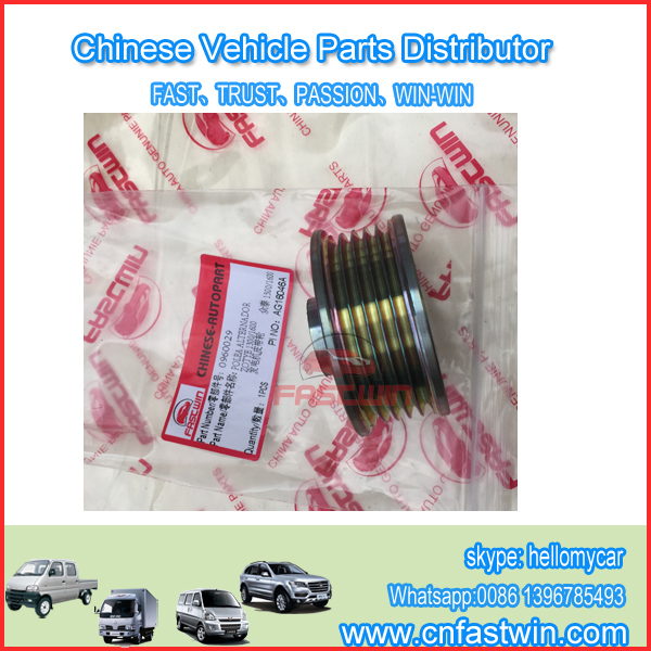 zotye ALTERNATOR BELT BEARING 0960029 POLEA ALTERNADOR