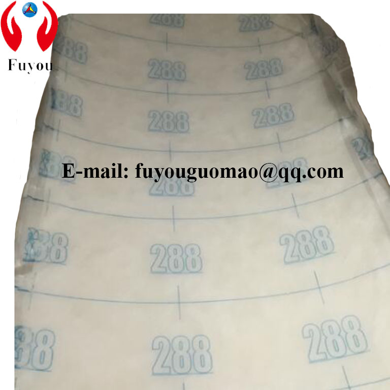 Our company sell all kinds of Butyl rubber yanshan 1751 1675N 268s butyl rubber price