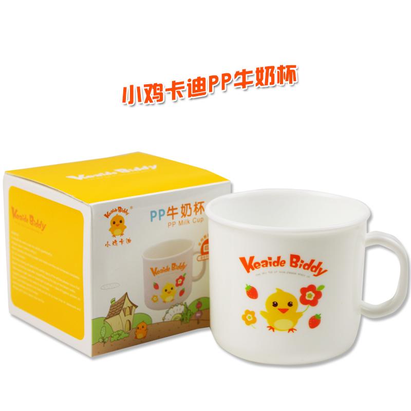 Детское молоко ребенок Daibing напитков белые чашки с героями мультфильмов ( для микроволновой печи )