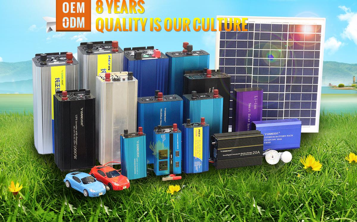 Foshan Yangbang Photoelectric Technology Co., Ltd. - 12V Power ...