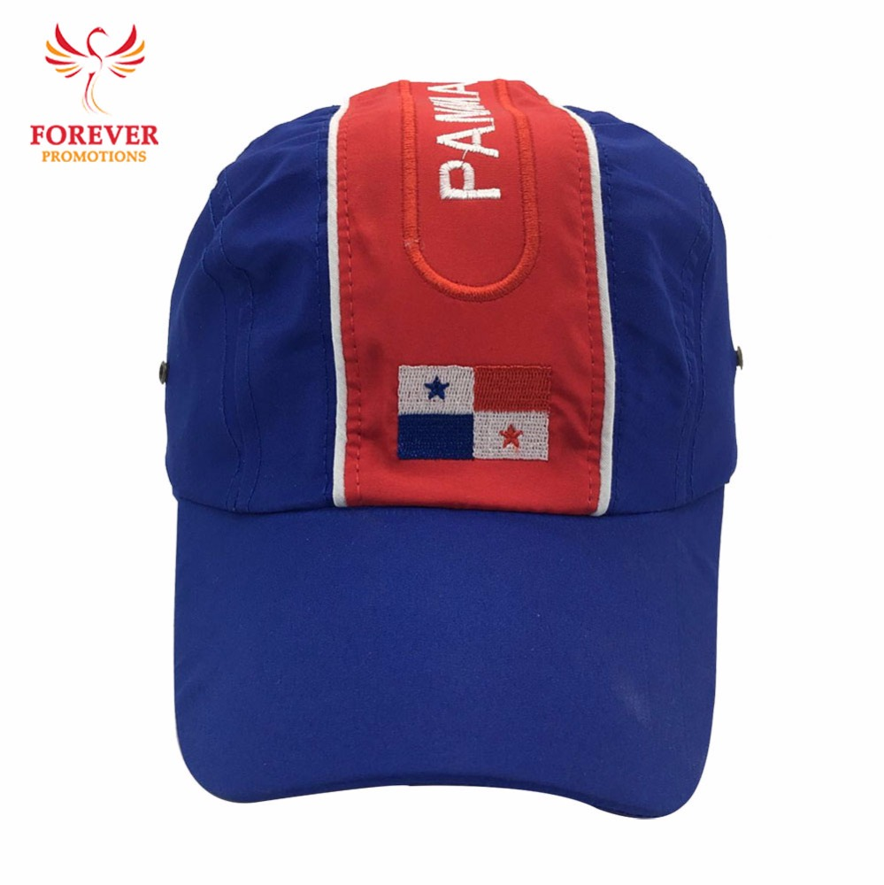c13b1b89ee9 China World Cup Baseball Hat