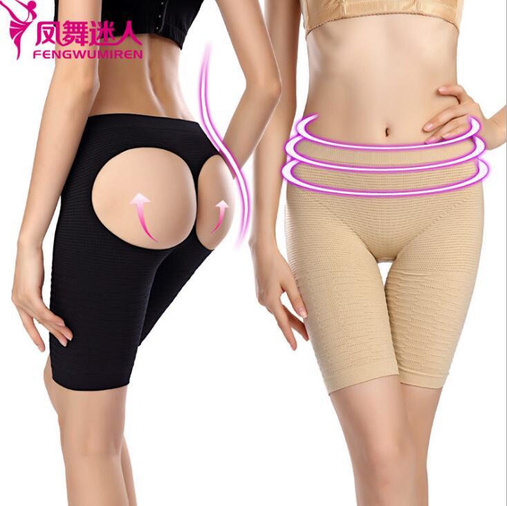 8f460eb17f Walson Seamless Butt Lifter Panties High Waist Tummy Control Boyshort  shapewear L XL women underwear