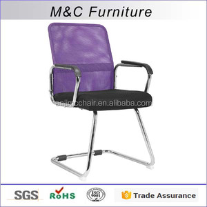 M&C Simple colorful metal frame meeting room office chair