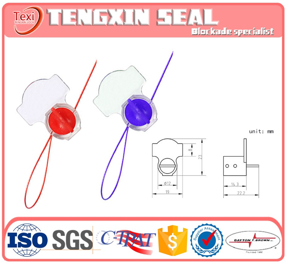 Expanded Water tape water meter security seal