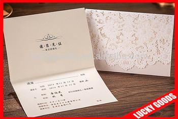 2014 elegant white wedding invitation cards models buy wedding 2014 elegant white wedding invitation cards models stopboris Image collections