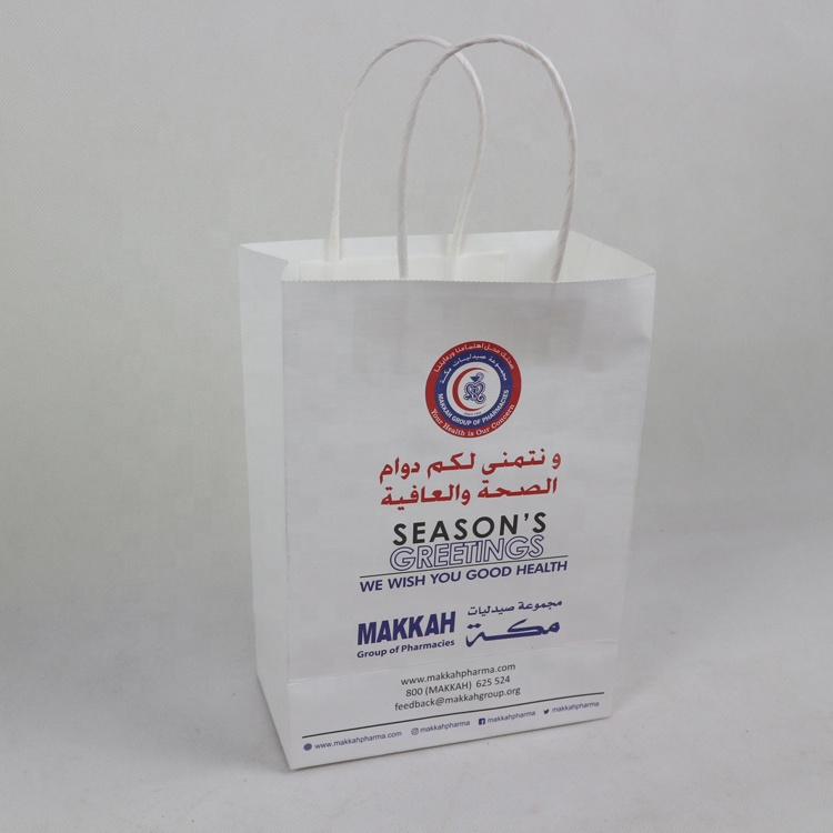 Custom Logo Printed brown craft gift shopping paper bag