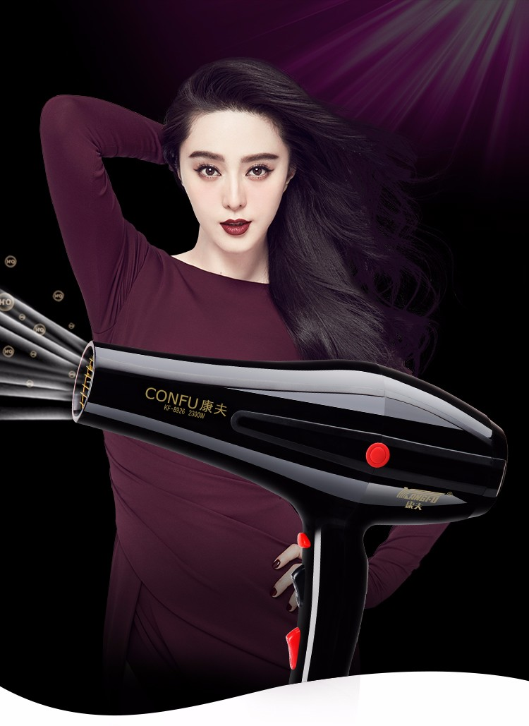 High Power Super Silent Professional Hair Dryer Dual Voltage Elite Hair Dryer