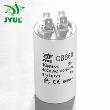 50UF 450V cbb60 capacitor sk capacitor