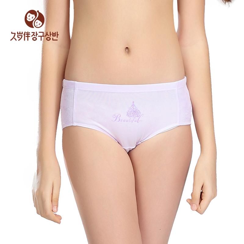 Hot Teen In White Panties 68