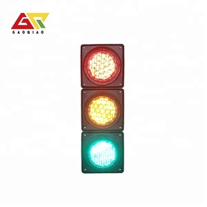 Garage Traffic Light Garage Traffic Light Suppliers And