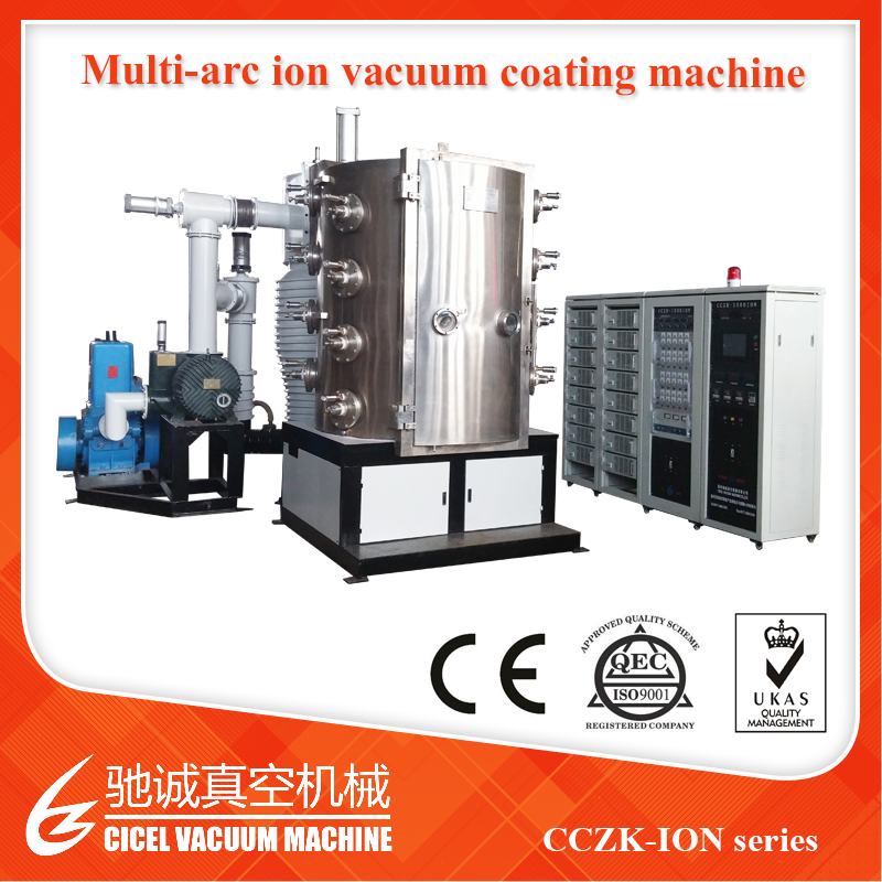 Chrome/gold/rose gold vacuum PVD coating machine for tableware, auto parts and other products