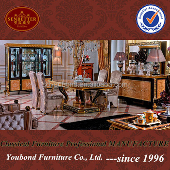 0061 Royal Palace Antique Cherry Wooden Dining Table Use For House Room Furniture