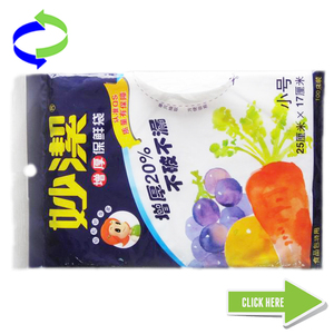 Printed Transparent PE Flat Bag in Roll for Food