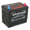 bulk car battery price MF 80D26L12V 75Ah auto battery, starting automotive storage rechargeable battery for tractor, automobile