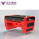 New Model Co2 Laser Cutting machine with Signal indicator 1300*900mm