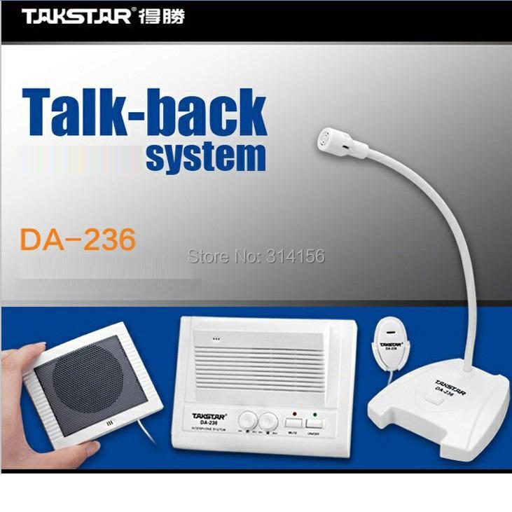 Takstar Da 236 Talk Back System One Set Two Way Window