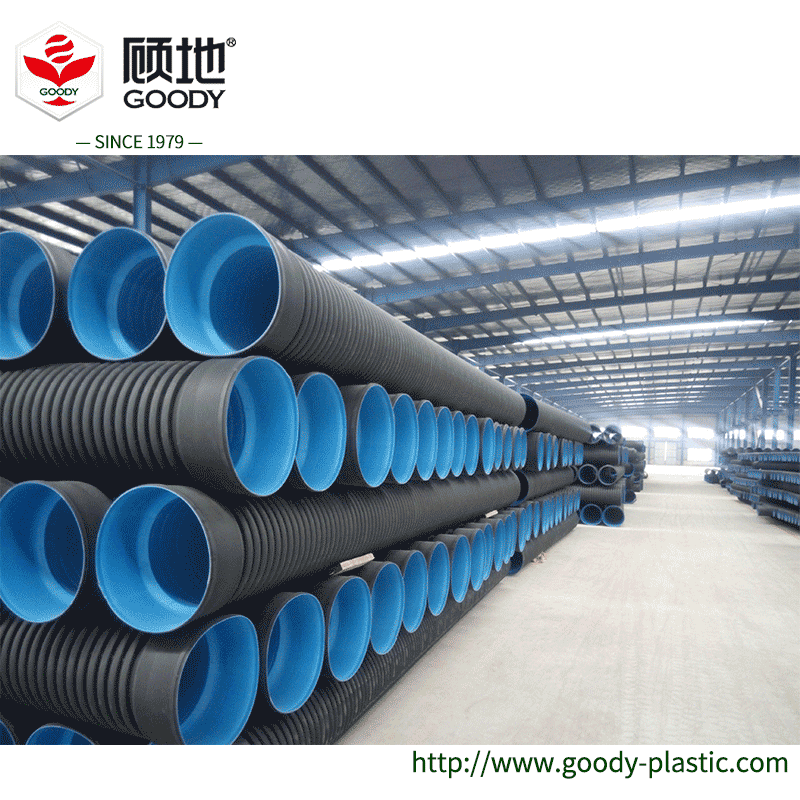 HDPE black corrugated drainage pipe double wall pipe 24 inch drain pipe