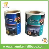 Custom Barcode Label Sticker, Label Sticker Printing Service
