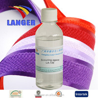 good whiteness and complete biodegradation scouring agent for cotton and its blended knitted fabric and yarn