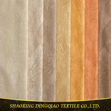 top grade hotel use suede fabric for curtain, washable brushed bonded suede fabric for upholstery textile de la chine