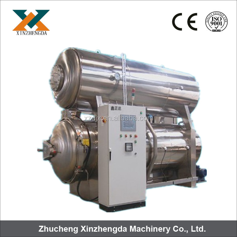 water immersion canning horizontal autoclave sterilizer