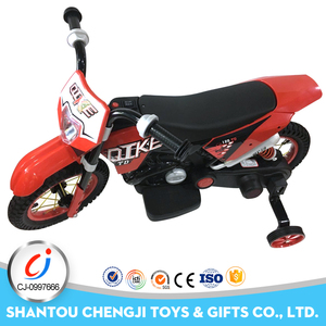 Hot popular electrical kids ride on mini electric motorcycle for kids