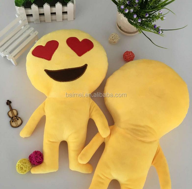 Смайлики мяхкий игрушки с руками и с ногами фото 123-312