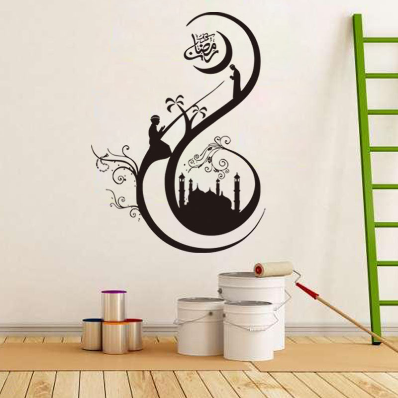 citation stickers muraux home decor musulman islamique lettres maison d coration d 39 ongle adesivo. Black Bedroom Furniture Sets. Home Design Ideas
