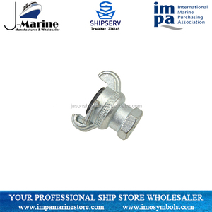 Claw Universal Coupling, Claw Universal Coupling Suppliers