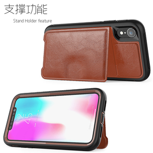 Ultimate Protective Case for iPhone XR Wallet Phone Case With Card Slots Holder