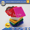 Colorful high quality acrylic sheet 2.8mm 2.5mm 4x8 pmma board